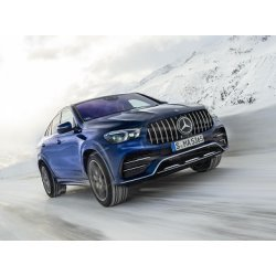 Can the new C167 GLE Coupe tow? Need a Mercedes GLE Coupe towbar?