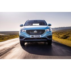 Can the MG ZS EV tow? Need to take your bikes along? MG ZS EV Towbars now available.