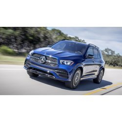 How much can the new Mercedes GLE tow? Need a towbar for your new W167 MB 2019 GLE?